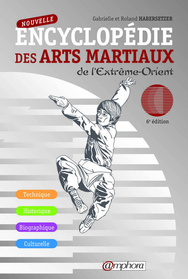 encyclopedie-des-arts-martiaux