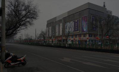 Corona virus & confinement : retex de Chine