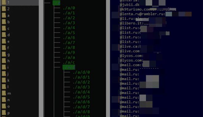 Leak de mots de passe gmail & hotmail
