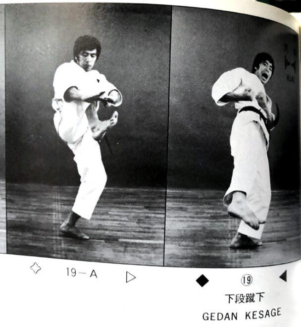 Hirokazu Kanazawa dans le kata bassai-Dai